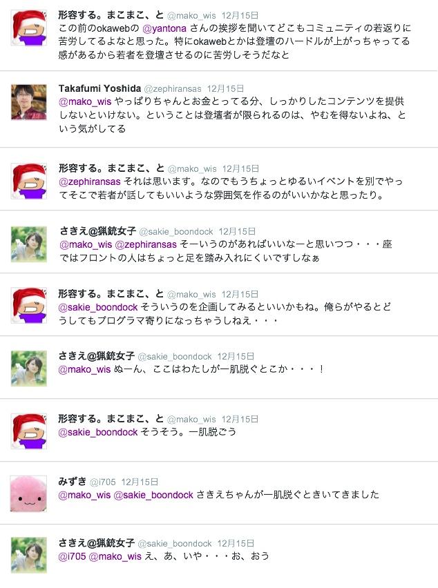 201516-tweet