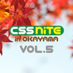 CSS Nite in OKAYAMA
